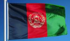 إصابة أكثر من 40 شخصا في تفجير سيارة مفخخة في العاصمة الأفغانية كابول