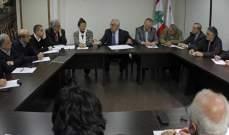 لقاء الجمهورية: لحكومة منتجة تقي لبنان شرّ الانهيار