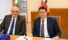 بدء جلسة لجنة المال برئاسة كنعان وحضور وزيري المال والدفاع