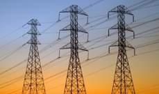 مصادر وزارية للشرق الأوسط: يجب أن يكون تأمين التيار الكهربائي على قياس الورقة الإصلاحية