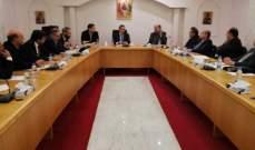 المجلس الأعلى للروم الكاثوليك:لقيام سلطة تنفيذية تأخذ على عاتقها معالجة المشاكل