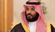 بن سلمان: السعودية تمتلك 5 بالمئة من احتياطيات اليورانيوم في العالم