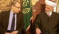 النجاري التقى دريان وأشاد بالعيش المشترك الذي يمتاز فيه لبنان
