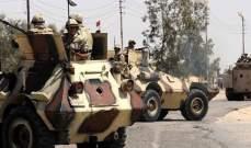 الجيش المصري:مقتل 52 مسلحا والقبض على 49 آخرين ضمن العملية العسكرية في سيناء