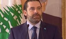 وصول رئيس الحكومة سعد الحريري الى عرسال