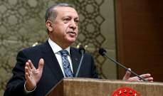 أردوغان: إدارة إقليم شمال العراق تتحمل مسؤولية كل نقطة دم تهدر بالعراق