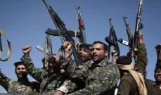 """""""أنصار الله"""" تعلن مقتل وإصابة العشرات من القوات الحكومية اليمنية"""