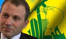 """مصادر 14 آذار للجمهورية: باسيل والحكم و""""حزب الله"""" يجرون لبنان إلى مأزق"""