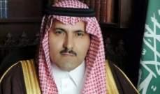 سفير السعودية باليمن:التحالف العربي لا يتحرك إلا وفقا للقرارات الدولية