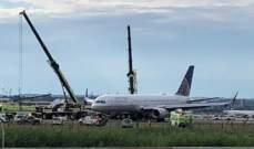 تعليق حركة الملاحة لساعتين في مطار نيوارك بعد خروج طائرة عن المدرج