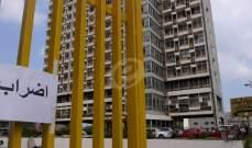 شركة دبّاس تعلن العودة لتصليح أعطال الكهرباء في الجنوب والضاحية