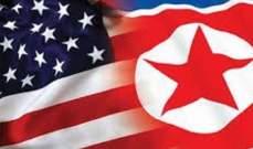 رويترز: وفد كوري شمالي يتوجه إلى الصين في أعقاب قمة كيم وترامب