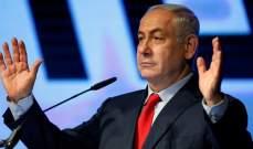 نتانياهو: نحن نتحرك عسكريا ضد النظام الإيراني في سوريا في هذه الأيام بالذات