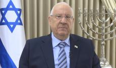 رئيس إسرائيل: لا يمكن للحريري أن يقول لأحد إن لبنان منفصل عن حزب الله