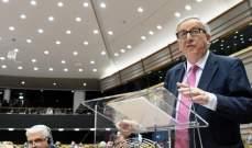 رئيس المفوضية الأوروبية يعرب عن حزنه حيال اعتداءات سريلانكا