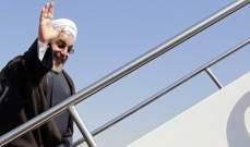 روحاني يزور بغداد الإثنين تلبية لدعوة رسمية من نظيره العراقي