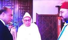 سفير لبنان لدى المغرب قدم أوراق اعتماد للملك محمد السادس