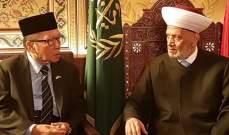المفتي دريان استقبل سفير إندونيسيا في زيارة وداعية