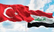 """السلطات العراقية سلمت أنقرة 188 طفلًا تركيًا خلفهم """"داعش"""" في العراق"""