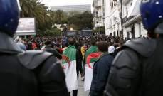 قوات الأمن الجزائرية تفرق المتظاهرين بقنابل الصوت والغاز