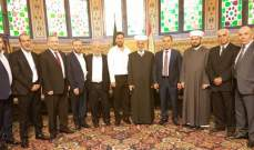دريان التقى وفدا من  هيئة علماء المسلمين ونائب مدير المخابرات