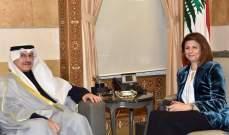 الحسن التقت سفيري الصين والكويت وتابعت شؤونا اغاثية مع اللواء خير
