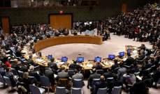 الجزيرة: روسيا تعوق إصدار بيان جديد عن مجلس الأمن بشأن الأوضاع في ليبيا