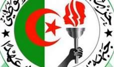 جبهة التحرير الوطني الجزائرية: قرار ترامب هو جائر واستفزازي وباطل