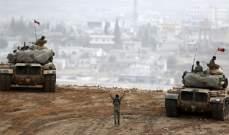 الجيش التركي أعلن مقتل أحد جنوده خلال عمليته العسكرية في عفرين