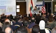الوكالة الأميركيّة للتنمية الدوليّة تطلق برنامج دعم المجتمع المحلي