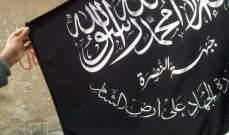 إصابة مسؤول عمليات النصرة بعرسال بنيران حزب الله في الجرود