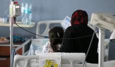 المركز الإنساني الأرمني: أكثر من 800 مريضا من سوريا يتلقون العلاج من أطباء أرمينيا