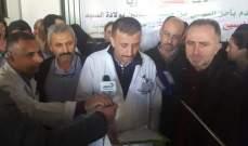 موظفو مستشفى مرجعيون الحكومي شاركوا بالاضراب العام