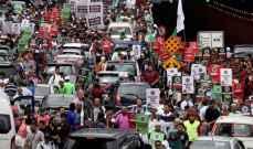 إنطلاق مسيرة حاشدة بكوالالمبور متجهة نحو سفارة أميركا رفضا لقرار ترامب