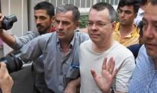 إطلاق سراح القس الأميركي المحتجز في تركيا آندرو برانسون