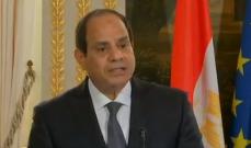 السيسي: الإعداد لإطلاق قناة تلفزيونية إخبارية مصرية بمعايير عالمية