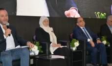 بهية الحريري: نسبة البطالة  ارتفعت مع انكفاء أسواق العمل الخارجية
