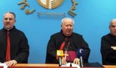 """مطر في ندوة عن الإرشاد الرسولي للبابا فرنسيس """"إفرحوا وابتهجوا"""": القداسة مرتبطة بالفرح"""