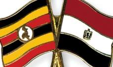الخارجية المصرية: الإفراج عن 14 مصريا كانوا محتجزين في أوغندا بتهم عدة