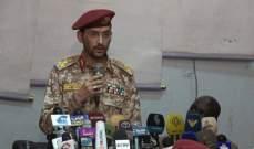مسؤول يمني: التحالف والقوات الحكومية يرتكبان خروقات بالحديدة