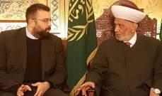 دريان التقى فوشيه وبحث مع أحمد الحريري بالشؤون السياسية واطلع من حمود على وضع الليرة