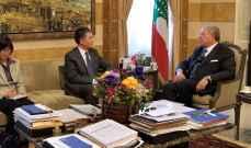 المشنوق التقى السفير الصيني وعرض معه التحضيرات لمؤتمر روما 2