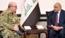 عبد المهدي أكد أهمية التعاون بين العراق وحلف شمال الأطلسي بمكافحة الإرهاب