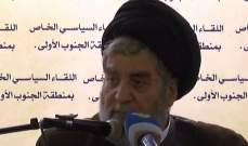 إبراهيم أمين السيد التقى محمد أبو القطع
