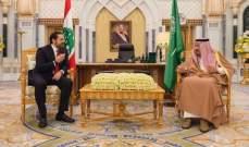 """""""الجريدة"""":نتائج زيارة الحريري للسعودية ستتظهر في الأيام المقبلة بصورة التحالفات"""