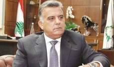الأخبار: ابراهيم قد يتجاهل مذكرة المشنوق بإلغاء القرار الخاص بجوزازات سفر الإيرانيين