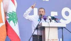 باسيل:لماذا يحق لبري والحريري التدخل بالانتخابات وعلى الرئيس عون ان يتفرج