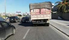 التحكم المروري: تعطل شاحنة على أوتوستراد الذوق باتجاه جونية وحركة المرور ناشطة