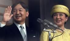 إمبراطور اليابان الجديد دعا في خطابه العلني الأول إلى السلام العالمي
