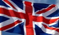 سلطات بريطانيا: سنوسع مناطق حظر الطائرات المسيرة قرب المطارات الشهر المقبل
